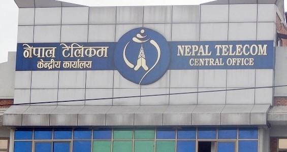 यस्तो छ नेपाल टेलिकमले ल्याएको  दशैँ-तिहार विशेष अफर