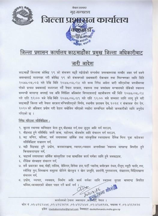 DPO-Kathmandu.jpg